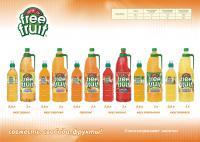 Сокосодержащие напиткиТМ «Free Fruit»